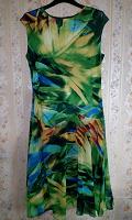 Отдается в дар Платье новое 48 размер
