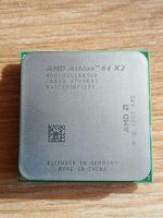 Отдается в дар Процессор AMD.