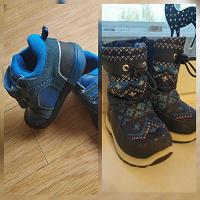 Отдается в дар Обувь на малышей 21-22 размера.