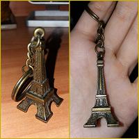 Отдается в дар Брелок Эйфелева башня — Франция у Вас в кармане (: