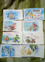 Отдается в дар Картинки с конвертов
