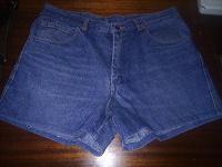 Отдается в дар 4 пары женских летних шорт