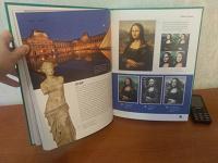 Отдается в дар Книга подарочная о Франции