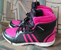 Отдается в дар Кроссовки Adidas 39 р-ра