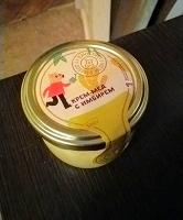 Отдается в дар Крем-мёд с имбирём