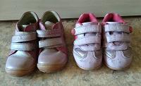 Отдается в дар Двое ботиночек