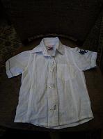 Отдается в дар Белая рубашечка 86 р