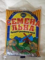 Отдается в дар Семена льна, 200 гр.