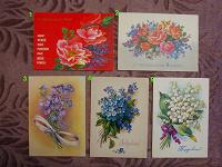 Отдается в дар Открытки СССР. цветы