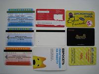 Отдается в дар Карты пластиковые и билеты на автобус