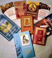 Отдается в дар Книги, православные.