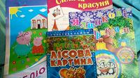 Отдается в дар Книги на украинском языке + самоделка новогодняя.