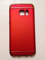 Отдается в дар Чехол для телефона Samsung Galaxy S7 !)