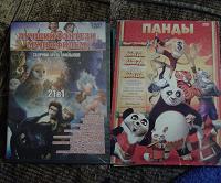 Отдается в дар Любимые мультики на DVD.