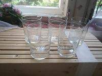 Отдается в дар Пять стаканов