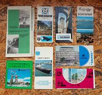 Отдается в дар Туристские буклеты