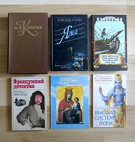Отдается в дар Книги художественные и не только