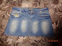 Отдается в дар Юбка джинсовая OGGI.