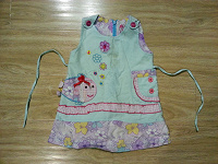 Отдается в дар Детское платьице