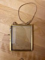 Отдается в дар Рамка из стекла или металла