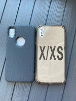 Отдается в дар Чехлы для iPhone X/XS