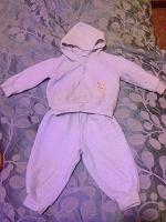 Отдается в дар Детский тёплый костюмчик
