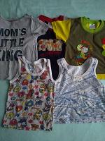 Отдается в дар Детская одежда для мальчика.