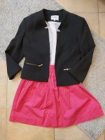 Отдается в дар Розовая юбка