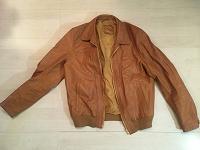 Отдается в дар Куртка мужская кожзам (M)