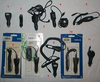 Отдается в дар Автомобильные зарядные устройства для телефонов, смартфонов и навигаторов