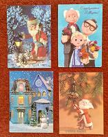 Отдается в дар Праздничные кукольные открытки