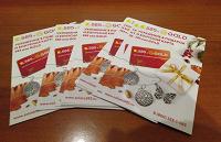 Отдается в дар Украшение в подарок и бонусная карта от сети магазинов Gold