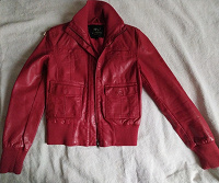Отдается в дар Красная кожаная куртка размер 42-44