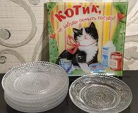 Отдается в дар Тарелка «Котик» и блюдечки 6 шт.