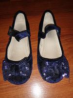 Отдается в дар Туфли на девочку, размер 27-28