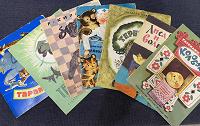 Отдается в дар Книжки детские