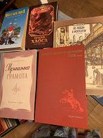 Отдается в дар Книги разноплановые