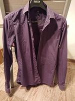 Отдается в дар Рубашка мужская Oodji 182/39