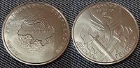 Отдается в дар Монета Украины.