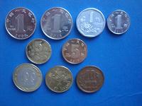 Отдается в дар Монеты стран Азии