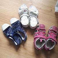 Отдается в дар Обувь для девочки, 28 размер