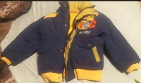 Отдается в дар Куртка мальчику на 3 года