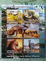 Отдается в дар Блок марок Кот-д'Ивуар