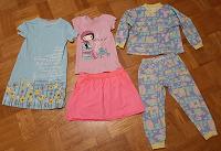 Отдается в дар Одежда детская на 9 — 11 лет