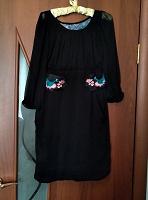 Отдается в дар Летнее платье 46 р.