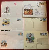 Отдается в дар Конверты почтовая карточка