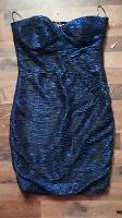 Отдается в дар Вечернее платье 44 размер