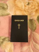 Отдается в дар религиозный дар