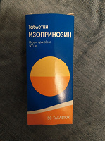 Отдается в дар Таблетки Изопринозин