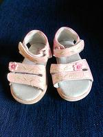 Отдается в дар Обувь для девочки 20 р